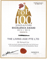 Top 100 Excellence award 2012-13
